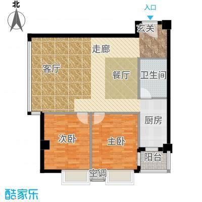 万安国际公寓80.00㎡房型户型