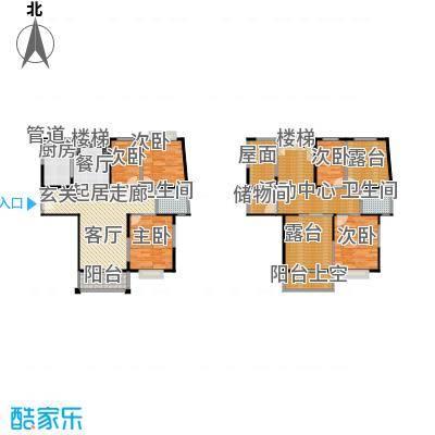 �泰华秀苑134.42㎡11963M2户型