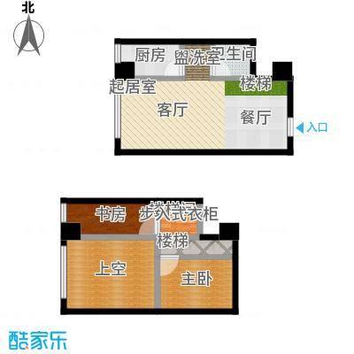 银河国际住宅户型2室1卫1厨