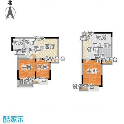 滨河御景户型3室2厅2卫1厨