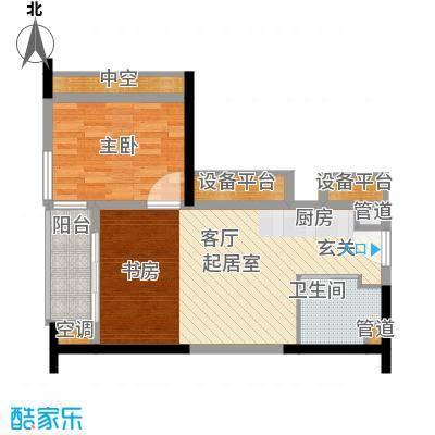 珠江新岸公寓58.65㎡0户型
