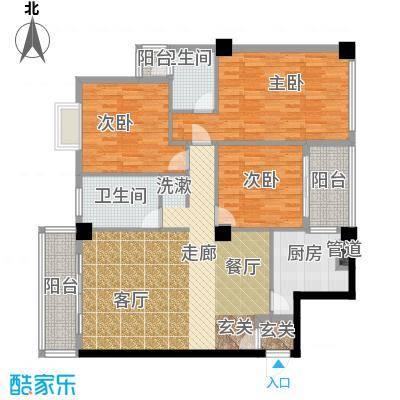 仁和世家109.00㎡房型户型