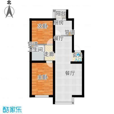 地雅新居户型2室1卫1厨