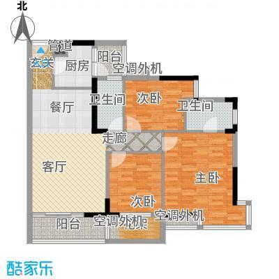 美林・银谷户型3室1厅2卫1厨