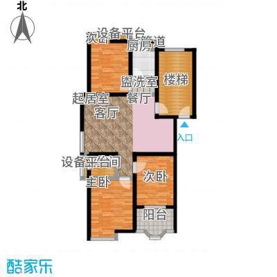 水木兰庭户型3室1卫1厨