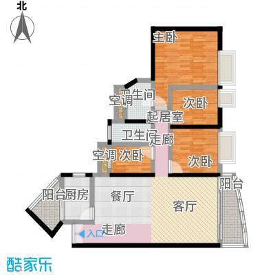 碧海蓝天明苑100.00㎡户型