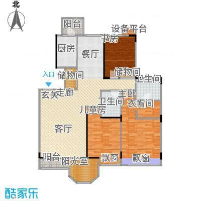 中远颐和丽园二期130.00㎡房型户型