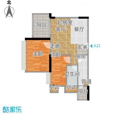 尚书苑60.00㎡房型户型