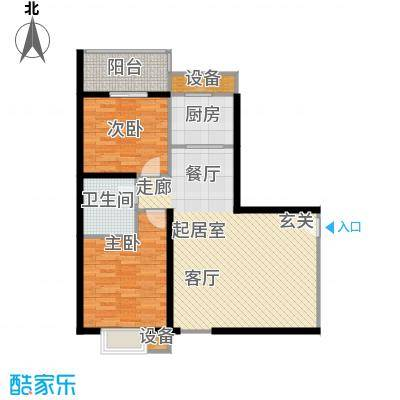 曲江雁唐府邸105.42㎡A型结构户型
