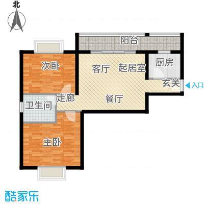 曲江经典86.11㎡户型
