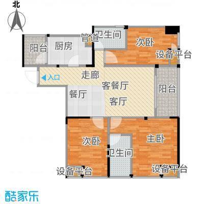 恋恋上层84.99㎡1、2栋标准层8号房户型