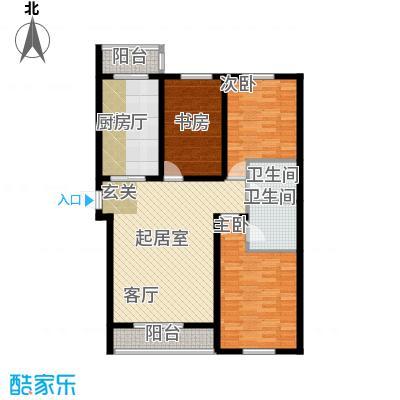 水映兰庭141.00㎡房型户型