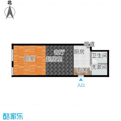 金麟七星公馆55.10㎡平层B户型