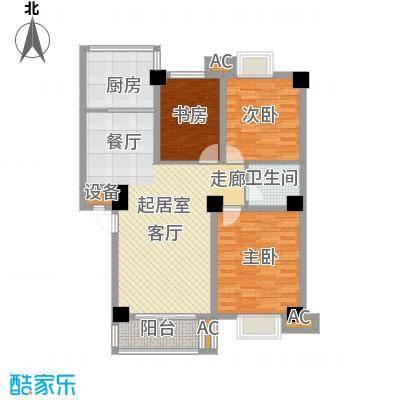 灞柳生态家园97.07㎡骞柳北二区42#楼户型