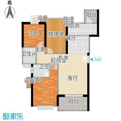 翰林国际领颂翰林国际96.54㎡9号楼4-8标准层02单元户型
