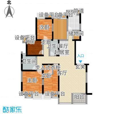 中海华庭169.22㎡户型