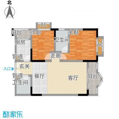康德27度生活空间75.76㎡房型户型