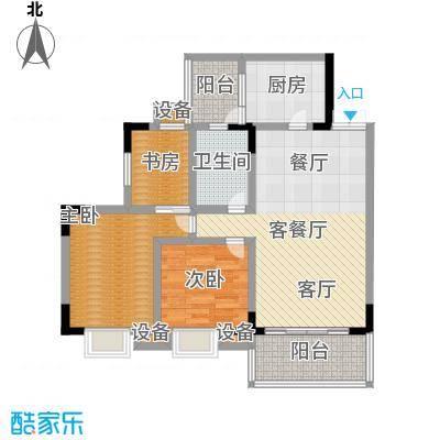 长盛花园92.61㎡房型户型