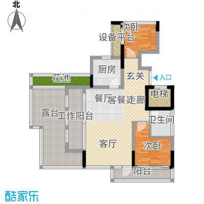 ART蓝海户型2室1厅1卫1厨