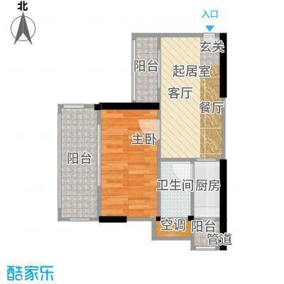尚书苑40.00㎡房型户型