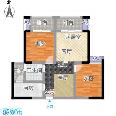 彩云府蓝光・彩云府63.89㎡一期1号楼标准层C户型