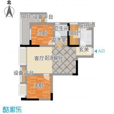 盛世明珠66.24㎡一期5、6号楼标准层2、3、6、7号房户型
