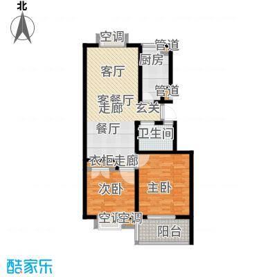 腾骐冠宸户型2室1厅1卫1厨