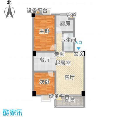 美景苑75.56㎡俊景阁B座5-9层01单元户型