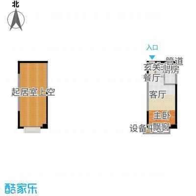 银座中心67.34㎡4-5#户型