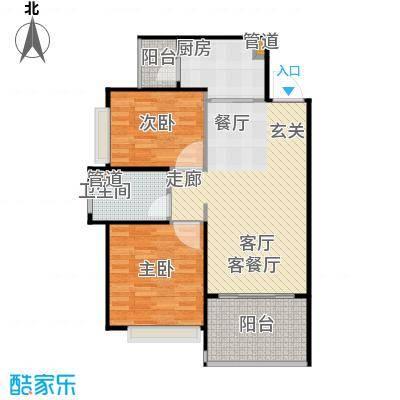 恒大绿洲96.84㎡11-14号楼1单元两室户型