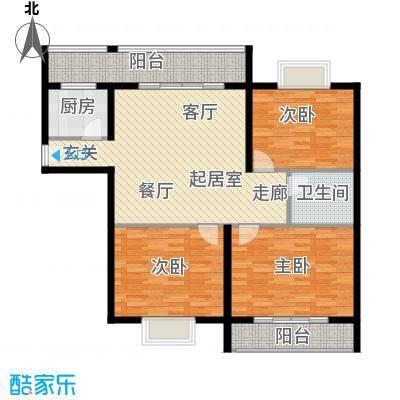 曲江经典110.00㎡户型