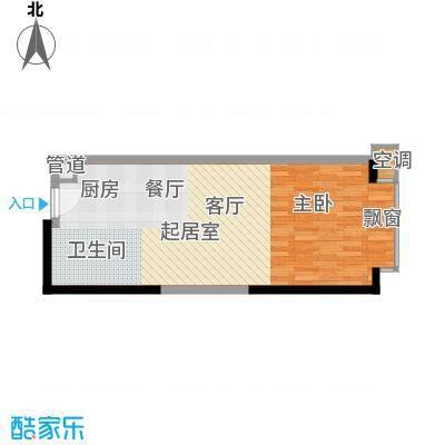 珠江新岸公寓20-2户型