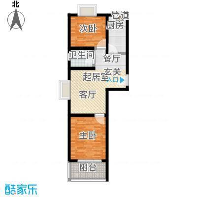 腾骐冠宸户型2室1卫1厨