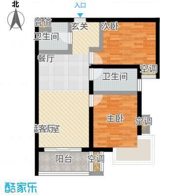万达广场户型2室2卫