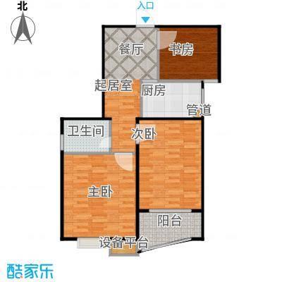 福星新城76.99㎡房型户型