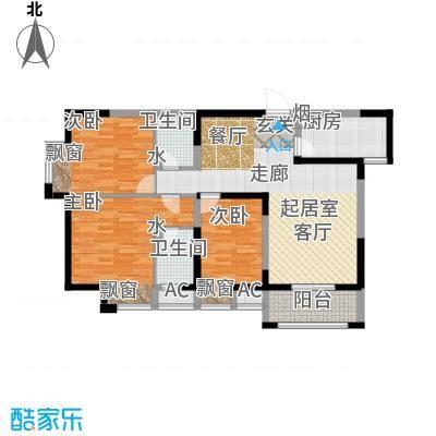 大明宫逸居115.00㎡E户型
