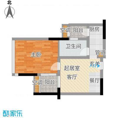 珠江新岸公寓46.46㎡1户型