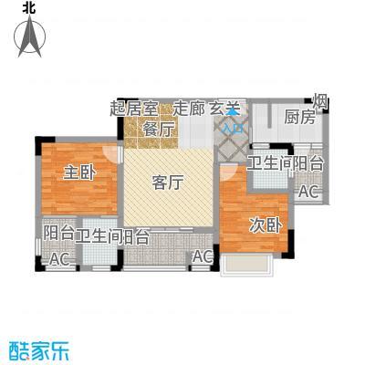 南方上格林・阳光美谷50.52㎡房型户型