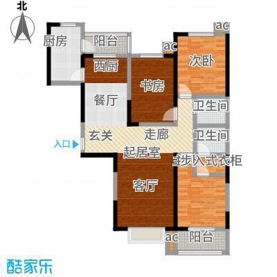 军蔷苑133.29㎡户型