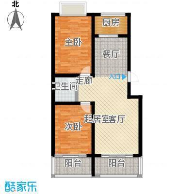 清水澜庭92.48㎡A2户型