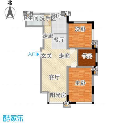 亚泰桂花苑98.00㎡户型