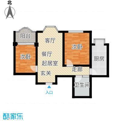 金玉华庭88.00㎡房型户型