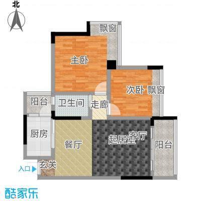 村上春树62.37㎡一期1-3栋6、12号房(标准层)户型