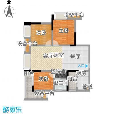 盛世明珠84.69㎡一期6号楼标准层7号房户型