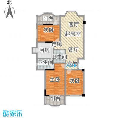 金玉华庭136.00㎡房型户型