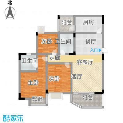 瑞丰华苑94.08㎡房型户型