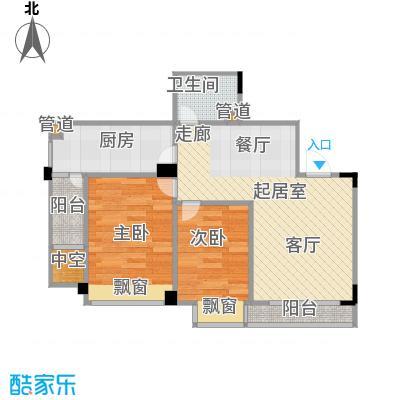 南滨印象58.00㎡房型户型