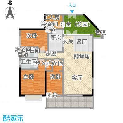 肯辛顿国际公寓02单元户型