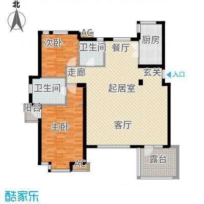 六宅臻品134.20㎡三层户型