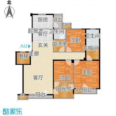 中海英伦观邸135.00㎡E2户型